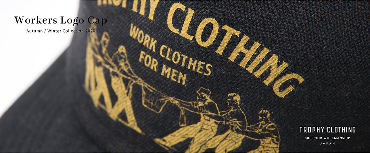 workerscap