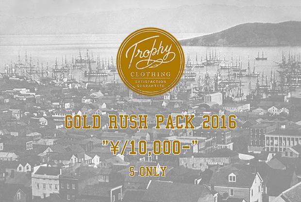 1goldrush2016
