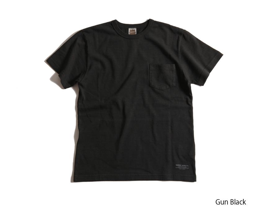 Gun Black